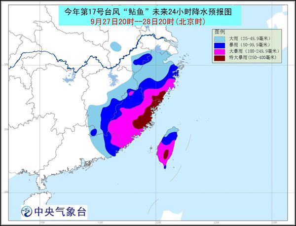 大风预报:27日20时至28日20时,台湾以东洋面、台湾海峡、东海南部海域和台湾及其沿海、福建沿海、浙江南部沿海将有9~12级大风,台湾以东的部分海面、台湾中部、台湾海峡中部偏东的部分海域的风力有13级,阵风可达14~15级;巴士海峡、南海东北部及广东东部沿海、浙江北部沿海、杭州湾和长江口区也将有7~8级大风,阵风9~10级。