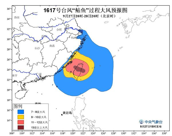 """另外,据许映龙首席介绍,截至9月27日,今年西北太平洋和南海海域共有17个台风生成,比历史同期19个偏少2个。总体来看,今年台风生成时间分布不均,1-6月无台风生成,7-9月台风偏多;登陆我国的台风数与历史同期持平,登陆地点总体偏南,包括""""鲇鱼""""在内的6个登陆台风均在福建及其以南沿海登陆。"""