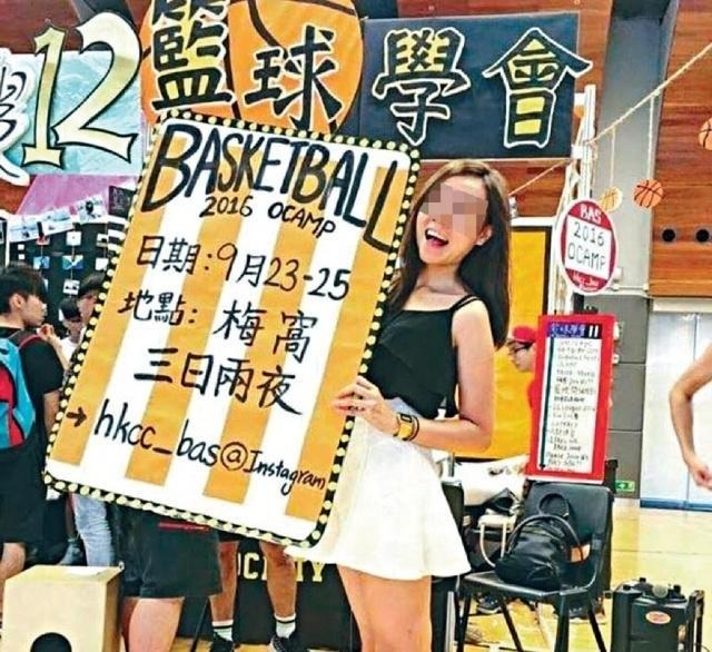 """大学迎新营作为香港高校的传统,一直伴随争议。有香港学生撰文称,迎新营等活动有一种""""虾薯文化"""",虾薯是英文harsh的语音,意即对人苛刻、刻薄,后来演变成一些""""整人游戏""""。图为疑似涉事女生。"""