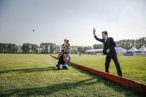 Beijing sports community public welfare activities Polo tournament held carnival
