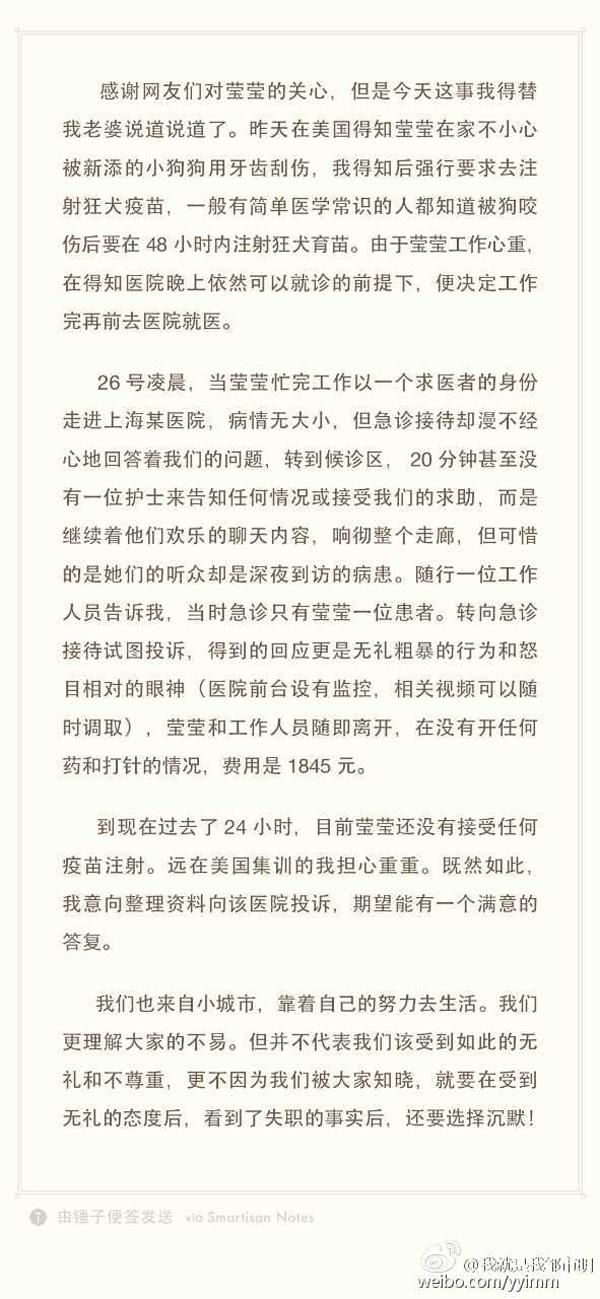 磅礴期货配资 (www.thepaper.cn)9月28日从多方证明,上述说起的病院并不是是公立病院,而是一家社会治疗组织,1845元中的大多数用度多是夜间登记费,与公立病院免费规范有所相同。别的,在上海的公立病院,犬伤门诊就诊价钱、免费明细城市详细指明,且一针狂犬病疫苗的价钱分国产和入口两种,需求分屡次打针,顺次免费,最贵也约在300元一针,不行能一次就医超越1800元。