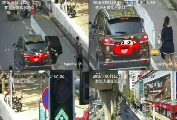 武汉市8月车辆违停拍摄画面 图自平安武汉