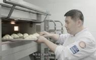 他花了17年把面包做得美味