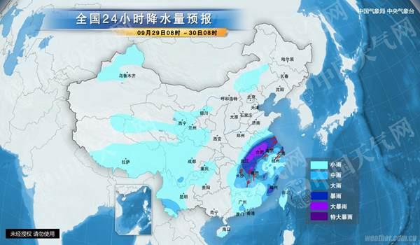 今天,浙江和福建的强降雨将明显缩减,而受冷空气和台风倒槽的共同影响,江苏、安徽等地的降雨较为明显。中央气象台预计,今天白天,福建东部和西北部、江西中北部、浙江南部、湖南东北部、湖北东部、苏皖中南部、上海等地有大雨或暴雨,其中,福建东部、江西西北部、湖北东部、安徽中部、江苏西南部等地的部分地区有大暴雨(100-180毫米),上述部分地区并伴有短时强降水,最大小时雨强可达60毫米以上。