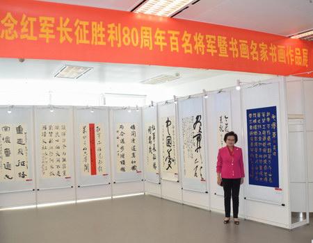 全国政协委员、中国侨联副主席王荣宝女士与其参展作品