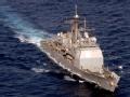 钢铁对撞 美军提康德罗加级对决俄光荣级