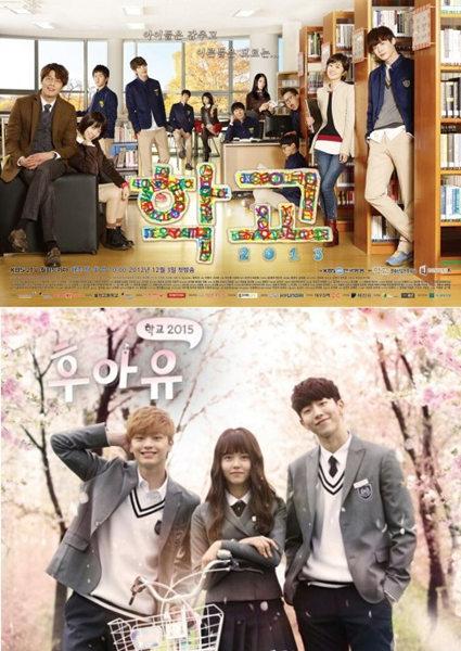 KBS电视剧《学校2013》(上)、电视剧《Who Are You-学校2015》