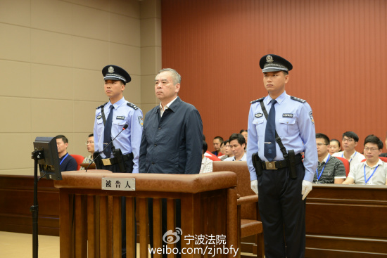 图片来自:宁波市中级人民法院官方微博
