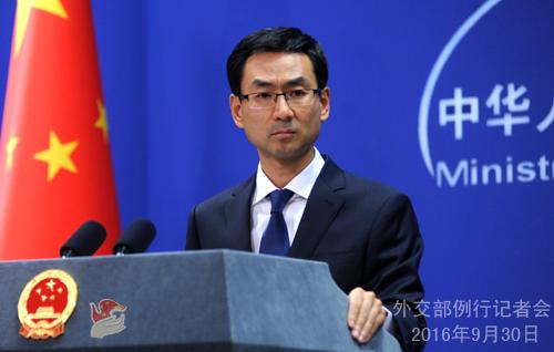 一、应泰王国政府邀请,国家副主席李源潮将于10月8日至11日赴泰国曼谷出席亚洲合作对话(ACD)第二次领导人会议。