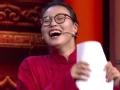 """《跨界喜剧王片花》抢先看 白凯南花式夸傅园慧 傅园慧""""包袱""""不断"""