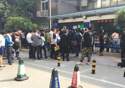 昨日13时30分许,朝阳区不动产登记中心窗口排队的人群。新京报记者 曾金秋 摄