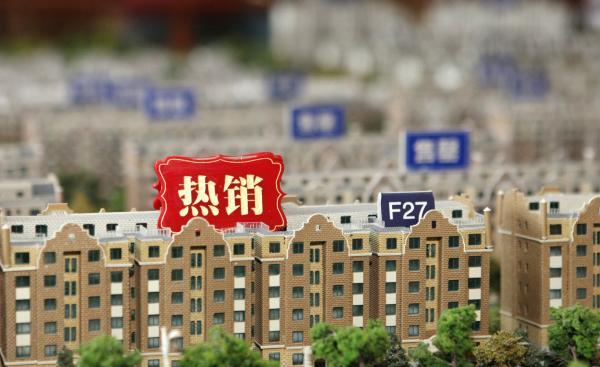 2016年9月,百城房价环比2016年8月上涨的城市个数为81个,较上月增加13个。 东方IC 资料