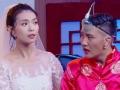《跨界喜剧王片花》第五期 杨树林不舍栗坤结婚窒息  遭女婿间接接吻