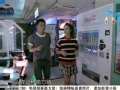 《十二道锋味第三季片花》第四期 蔡依林自拍遭讽整容失败 谢霆锋被逼跳热舞