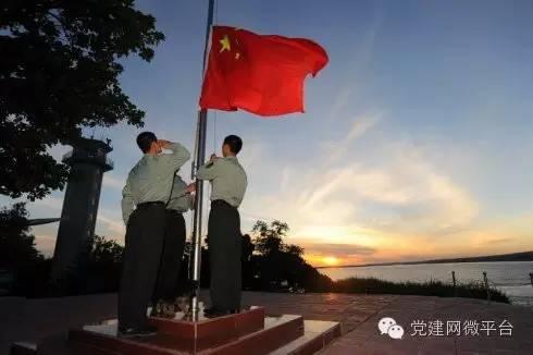 """""""东方第一哨""""升起国旗"""