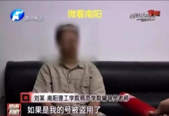高校老师http://www.mtt6.com/beijingdaiyun/1.html 代孕妈妈生育时如何避免孩子受到伤害?_北京代孕-最专业的代孕公司让学生陪睡?涉事老师:我被盗号了