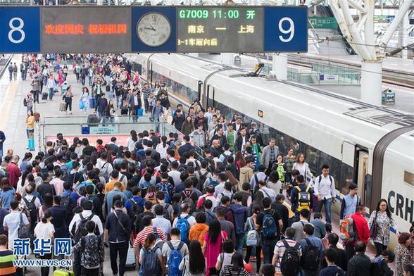 9月30日,旅客在南京火车站上车。当日是国庆假期的前一天,各地迎来客流高峰。为期10天的2016年国庆假期铁路旅客运输于9月28日正式启动,预计发送旅客1.1亿人次。全国铁路预计日均发送旅客1100万人次,同比增长11.3%。新华社发(苏阳)