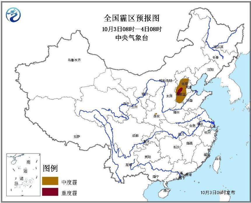 再发霾预警:北京河北等地有中度霾 局地有重度霾