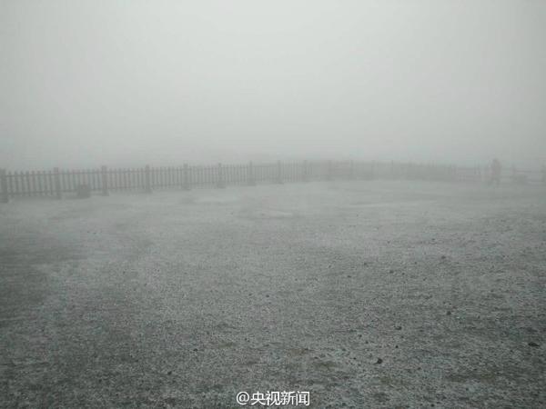 10月3日中午,长白山下起了今年入秋以来的第一场雪,预计今天下午还可能有一个降雪过程。 @央视新闻 图http://www.088ms.com/plus/flink.php 北京代孕|北京代孕公司-北京代孕服务网_所有链接