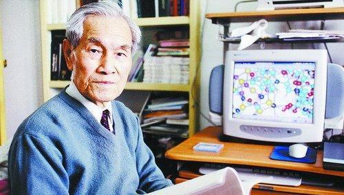 厦门大学最老院士蔡启瑞生前照。网络资料