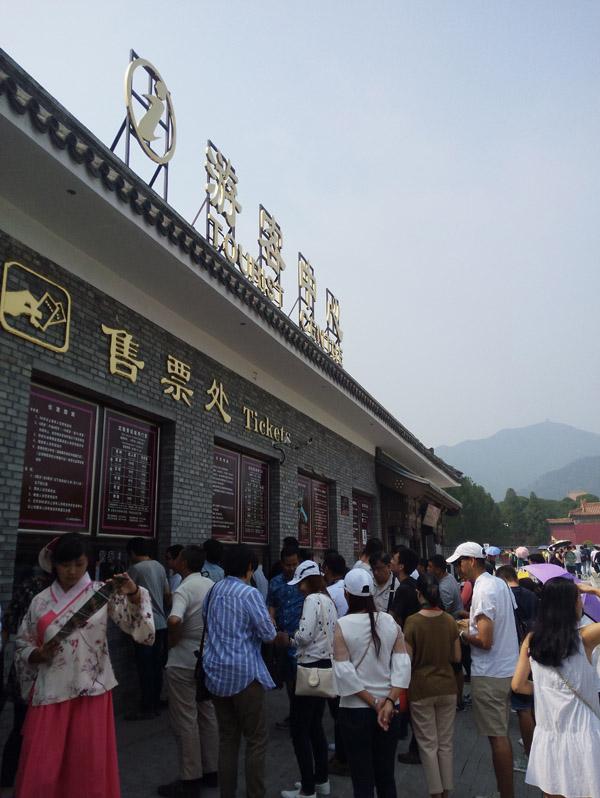 9月16日,十三陵定陵景区游人众多。