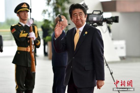 资料图片:日本首相安倍晋三。 中新社记者 金硕 摄