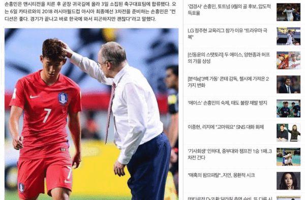 孙兴民为中韩一战傲慢态度致歉 欲助韩夺回头名