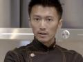 《十二道锋味第三季片花》抢先看 谢霆锋一改严师画风选厨 亲示菊花豆腐