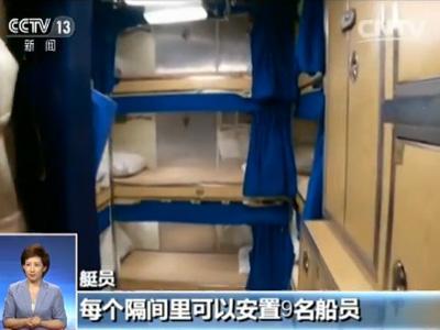 记者:这艘潜艇实在是太大了,有两个橄榄球场那么长,其中三<a href=