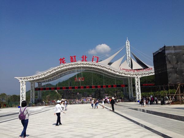 重庆云阳龙缸景区。 文内图均来自澎湃新闻记者 谢寅宗、邱萧芜