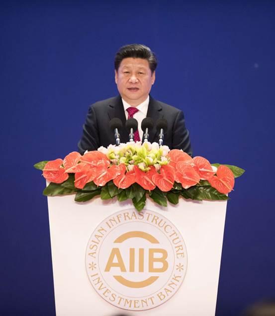 1月16日,亚洲基础设施投资银行开业仪式在北京举行。国家主席习近平出席开业仪式并致辞。新华社记者 李学仁 摄