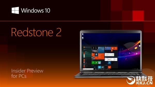 Windows 10 Build 14942推送!4G内存/精简系统福音