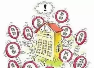 """""""海运仓内参""""(ID:hycplb)了解到,这是近期北京市最严格的限购措施,随后全国多个城市纷纷出台措施限购。10月4日,广州市人民政府办公厅发布了《关于进一步促进我市房地产市场平稳健康发展的意见》,严格执行广州市原有的住房限购政策,同时严格执行现有差别化住房信贷政策。"""