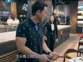 《十二道锋味第三季片花》第五期 霆锋变身温柔主厨 甄子丹赠礼物参与摆筷