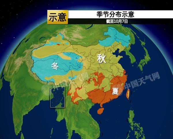 停止10月7日,江南大部还处于气候含义上的冬季。