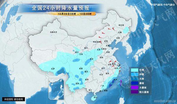估计昨天,福建、广东、台湾等地的有些地区有暴雨。