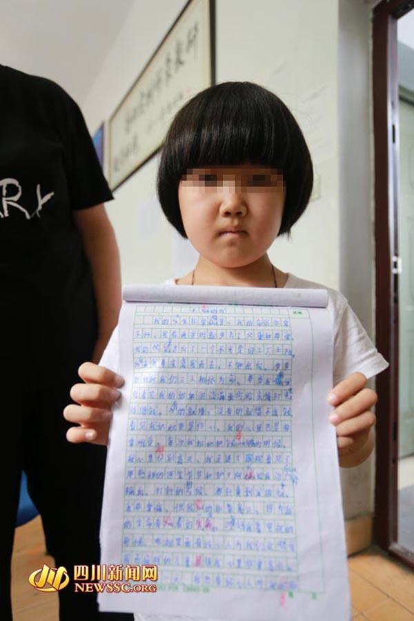 佳佳写的作文《我最熟悉的一个人》。四川新闻网 图