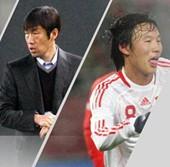 锐体育-中韩男足交战史