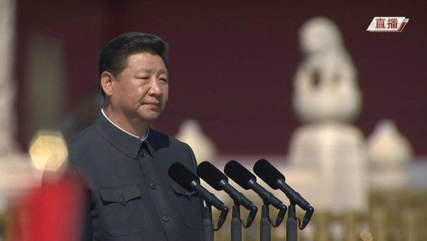 习近平在93大阅兵上宣布中国将裁军30万