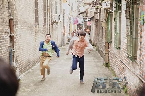 《活宝》胡夏杨迪上演追逐大戏