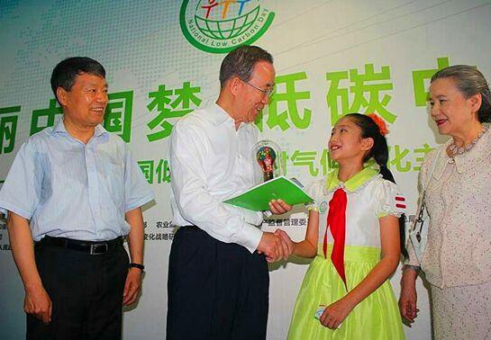 """联合国秘书长潘基文亲切接见""""全球绿色环保儿童大使""""李泓燕"""