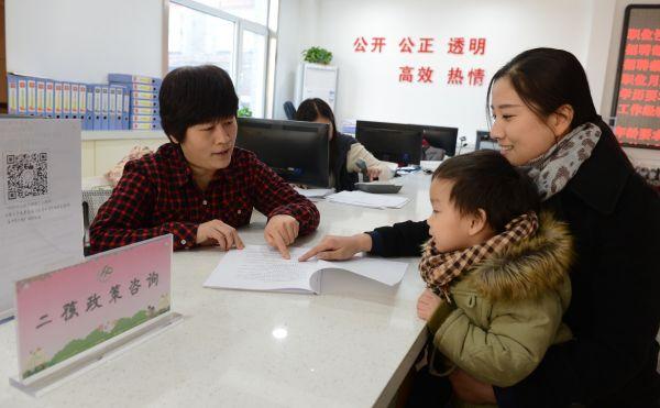 中国未现二孩生育潮 德媒:养娃太贵 福利