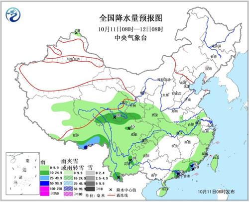 中新网10月11日电 据中央气象台网站消息,受倒槽系统影响,12~15日,广东、海南岛等地有中到大雨,其中,海南岛部分地区有暴雨或大暴雨。