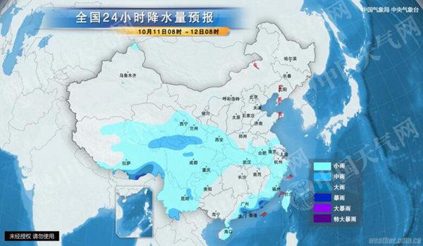 海南广东有较强降雨 朔方明起升温