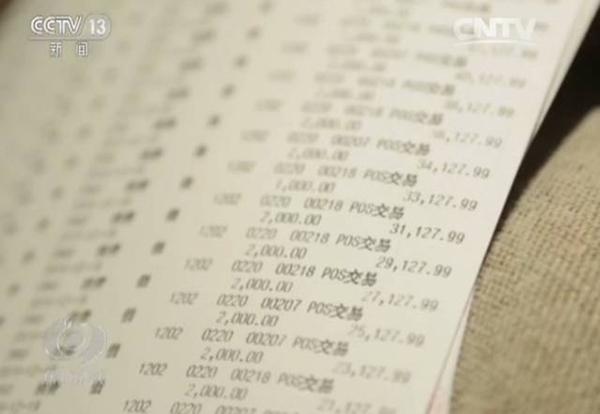 犯罪嫌疑人徐某曾是江西赣州农业银行的员工,在黑市中他专门出售客户银行账户信息。徐某将客户信息以每条60到90元的价格出售,但他并没有想到,自己几十元的一己私利可能给客户带来数万元的损失。