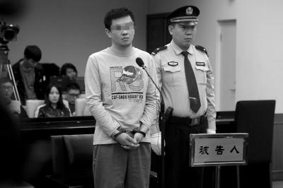 昨天,付某出庭受审。京华时报记者赵思衡摄