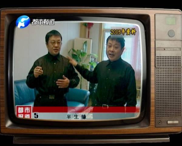 2004年冬季,周勤豫到郑州市和睦路商场逛街,瞥见一只小猫,他问摊主几多钱,没想到摊主竟像瞥见熟人同样和他开起打趣。
