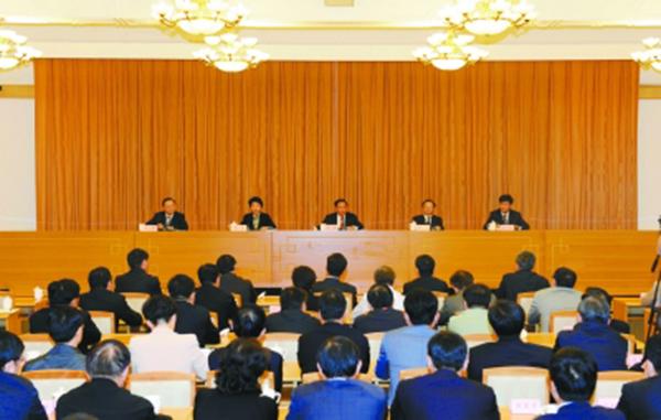 10月12日下午,南京市领导干部会议在南京市机关大礼堂举行。 南京日报 图