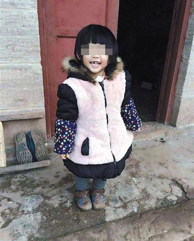 女童李彤死后相片。家眷供图