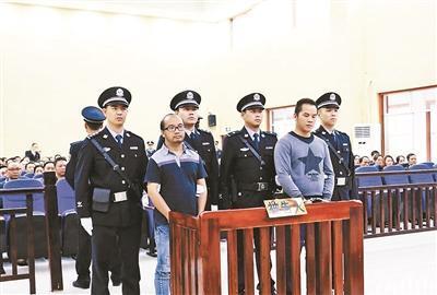 隆林法院一审以强奸罪、诈骗罪判处王杰(被告人左一)有期徒刑16年供图/隆林法院